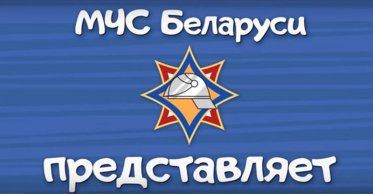 -представляет.jpg